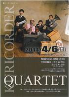 14/04/06 KURICORDER QARTET