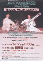 07年07月27日 北インド古典楽器の新風 シタール&タブラ