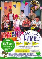 16/06/05 BBBB ピクニックLIVE