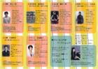 17/03/26-27 TEEN\\\'SこみゅにけーしょんWS