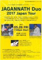 17/05/26 ジャガナータ インド音楽&矢部優子コラボ