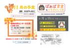 17/11/04  ばぁばままこうさくしつ