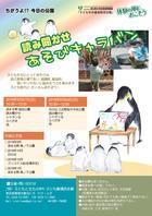 18/5/27~ 読み聞かせあそびキャラバン