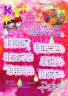 18/9- あそぶあーと@ぶらり