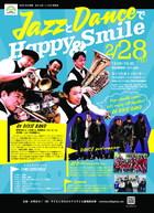 21/2/28 JAZZとDANCEでHappy&Smile