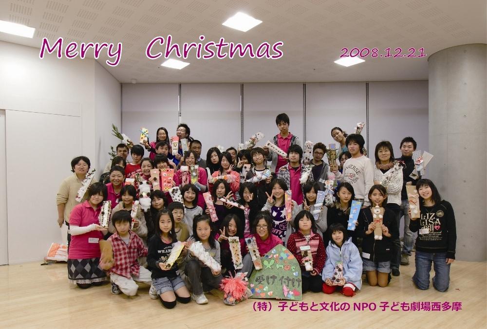 高校生クリスマス会