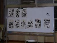 ティーンズキャンプ'2007 8