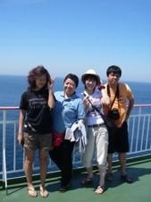 番外編 北海道旅行 1