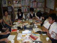 アートライブ2007委員会