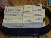 ロバの音楽座チケット完成!